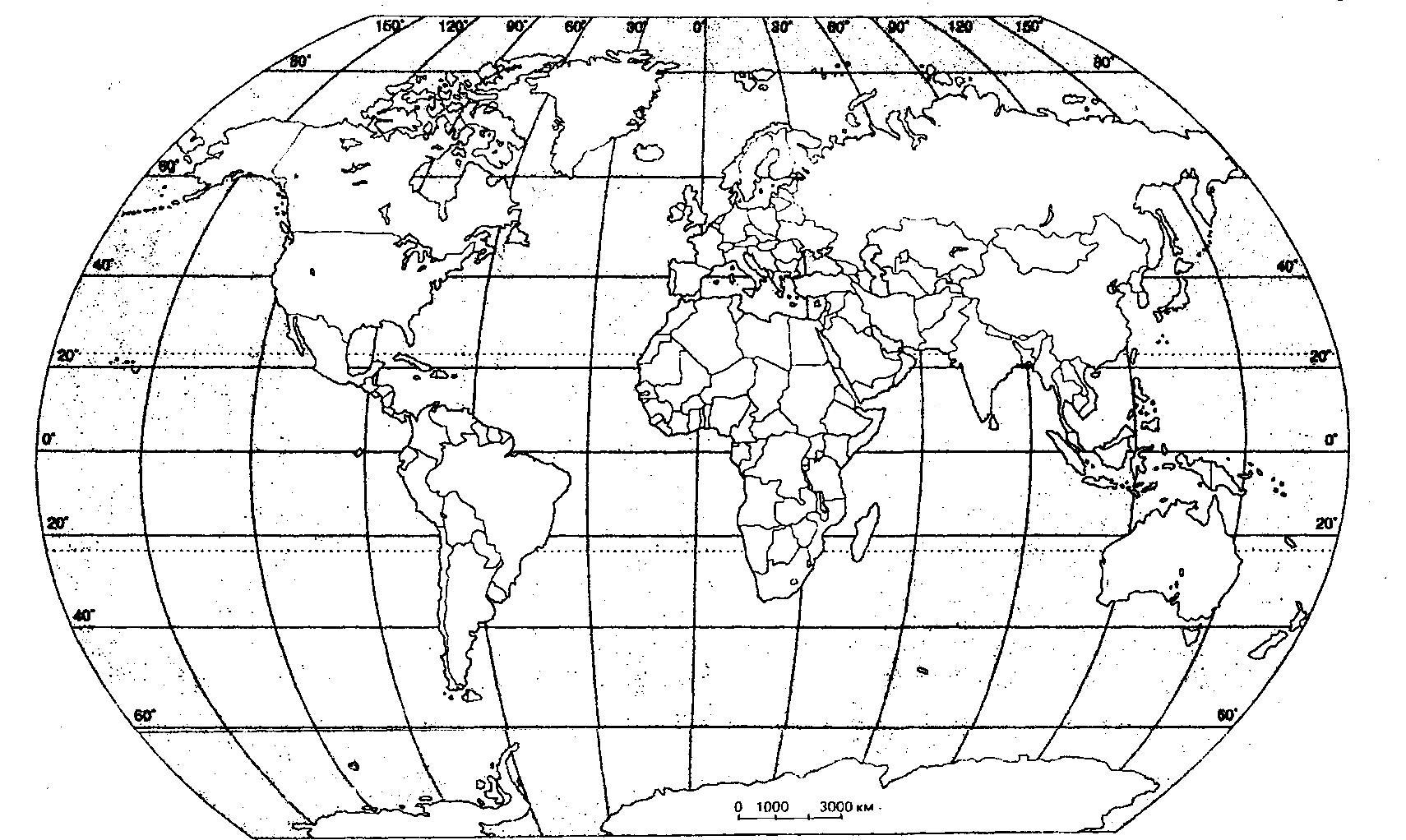Контурна карта світу: політична карта - 1 Квітня 2015 ...: http://geografica.net.ua/blog/konturna_karta_svitu_politichna_karta/2015-04-01-78